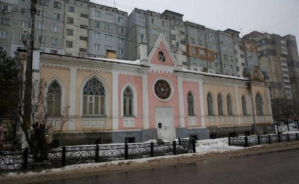 Дом Конопацких на улице Каминского сдадут в аренду