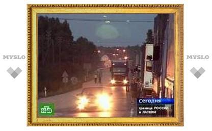 Водители заблокировали российско-латвийскую границу