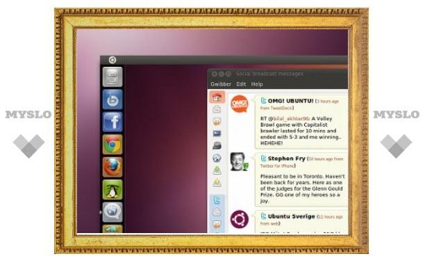 Линуксоиды потеряли интерес к Ubuntu