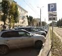 Власти Тулы не исключают возможности повышения стоимости платной парковки