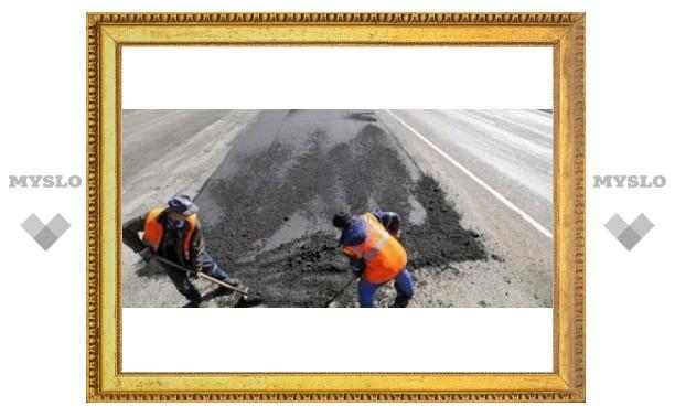 В Тульской области построят новую дорогу