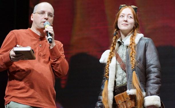 Тулячка выиграла конкурс на лучшее воплощение образа героини новой книги Перумова