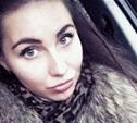 Еще одна сотрудница белого дома «засветилась» в Instagram