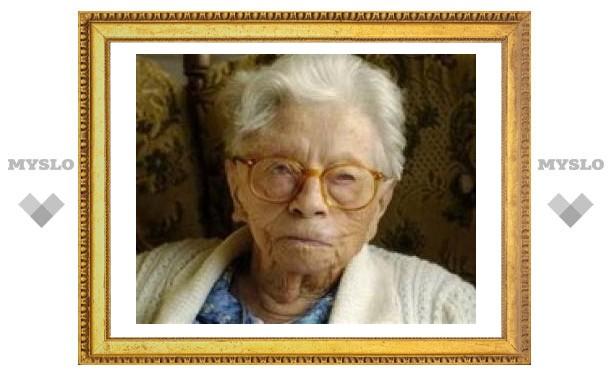 Мозг 115-летней женщины шокировал ученых