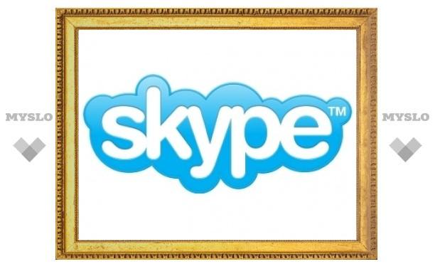 Skype отключил функцию сброса паролей