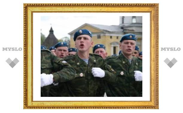 Тульскую дивизию ВДВ расформируют