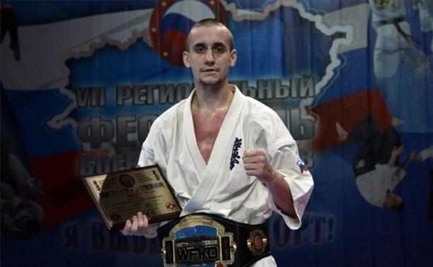 Алексинец стал чемпионом мира по каратэ
