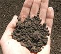 Тулякам окажут правовую помощь в вопросах землепользования