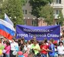 День города в Новомосковске: авиашоу, граффити, концерт и многое другое!