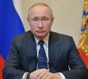 Президент России сделает заявления в рамках совещания с губернаторами