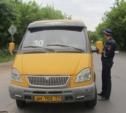 ГИБДД начала тотальную проверку пассажирских автобусов