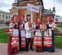Тульский ансамбль «Смородина» привез Гран-при с фестиваля в Ярославле