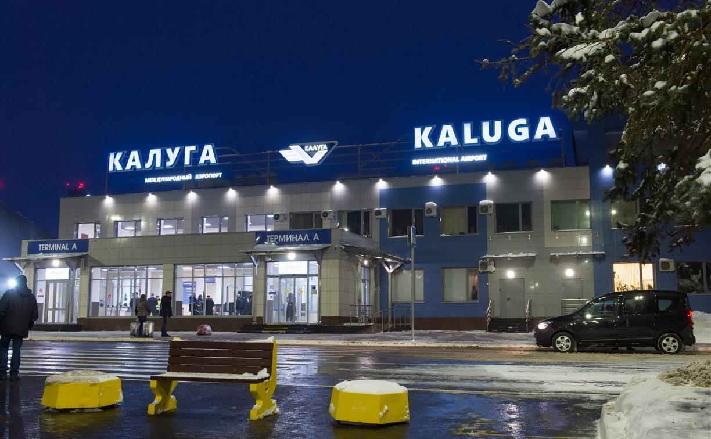 Прямые рейсы из Калуги в Симферополь авиакомпании «Азимут»