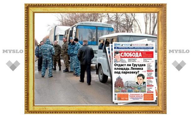 Тульские полицейские в Чечне получат подарки и «Слободу»