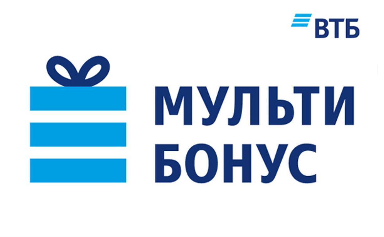 Клиенты ВТБ в Туле смогут обменять мультибонусы на поездку в такси с DiDi