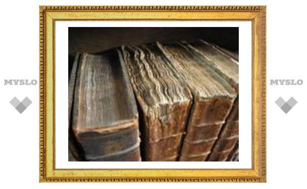 Тульской семинарии подарили старинную библиотеку