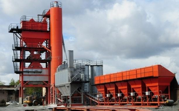 Градсовет запретил строительство асфальтобетонного завода в Туле