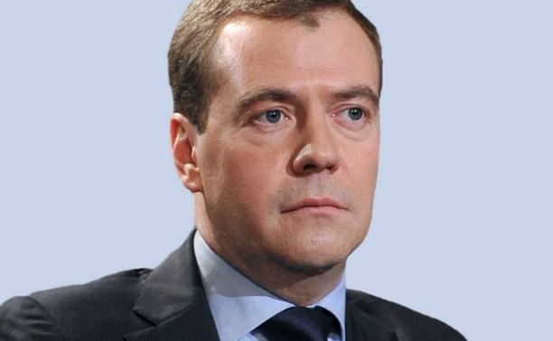 Сегодня Тулу с рабочим визитом посетит премьер-министр РФ Дмитрий Медведев