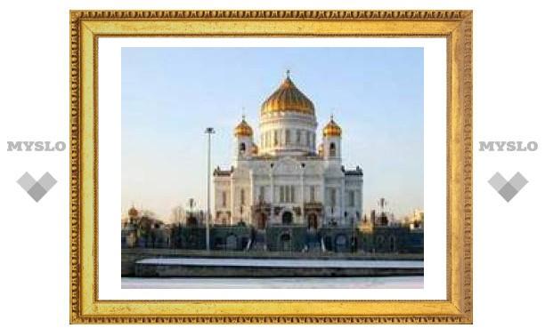В Москве открывается конференция, посвященная патриаршеству в России
