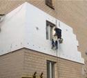 Деньги «Народного бюджета» теперь можно потратить на утепление фасадов и ремонт балконов
