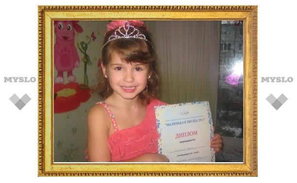 Маша из Новомосковска Тульской области заявила о себе на Всероссийском конкурсе красоты