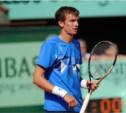 Тульский теннисист помог сборной России обыграть португальцев