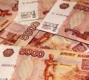 В Тульской области осудили сбытчика поддельных купюр