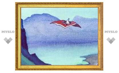 Физики создали ковер-самолет