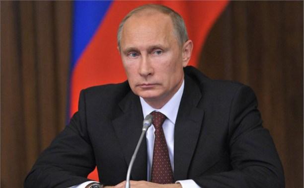 Владимир Путин оценил темпы роста промышленного производства в Тульской области