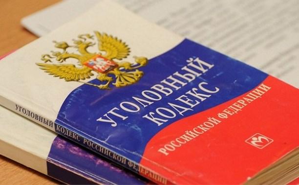 Жители Смоленской области выкрали у тулячки почти 100 тысяч рублей