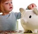 Тулячки будут получать областное единовременное пособие на ребенка