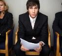 Роструд будет содействовать в трудоустройстве в крупные государственные компании
