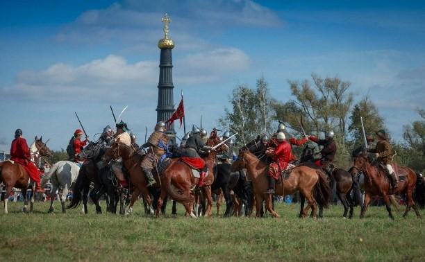 В Тульской области отметят 639-ю годовщину Куликовской битвы