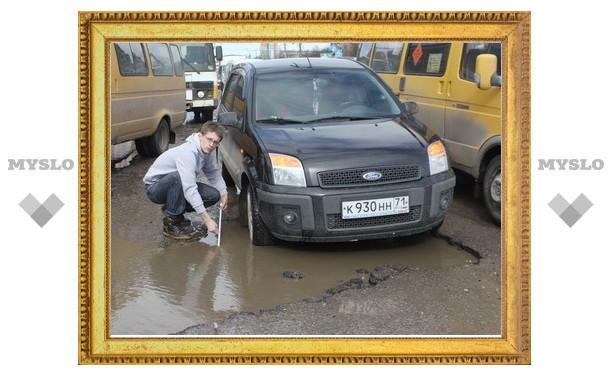 За ремонтом дорог в Туле будут следить инициативные туляки
