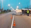 В Щёкинском районе ночью в ДТП с автоцистерной погиб мужчина