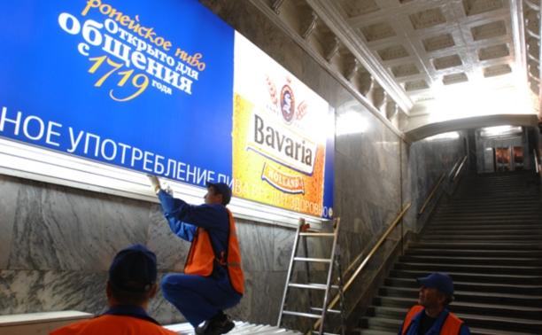 Госдума может разрешить рекламу пива в СМИ и на стадионах