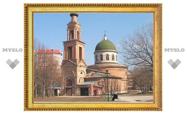 В Туле реставрируют храм Петра и Павла