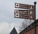 Города Тульской области смогут получить субсидии на развитие туризма