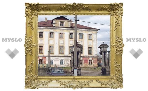 Прогулки по Туле: Лугининская, Почтовая, Дзержинского