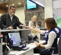 Почта России завершила доставку разовых выплат пенсионерам