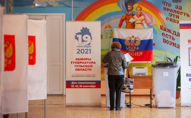 Лидеры политических партий о ходе голосования в Тульской области: «Процесс хорошо организован»