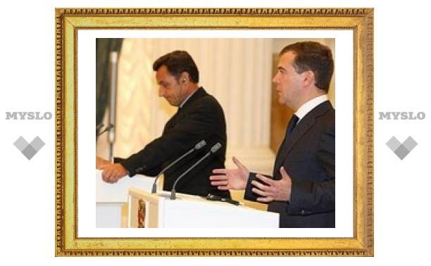 РФ предложит Саркози встречный план урегулирования ситуации в ЮО