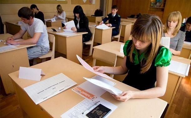Успевамость на первом курсе вуза значительно зависит от результатов ЕГЭ по русскому языку
