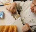 В 2015 году прожиточный минимум для тульских пенсионеров составит 6860 рублей