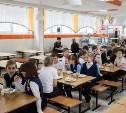 На каком уровне питание в тульских школах и больницах?