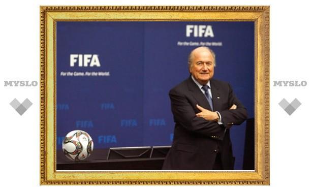 ФИФА будет ежегодно вручать приз за самый красивый гол