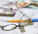 Минэкономразвития предложило учитывать увеличение НДС в тарифах ЖКХ