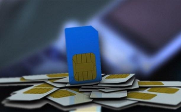 В России могут ужесточить контроль за продажей сим-карт иностранцам