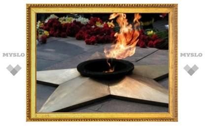 На Кургане Славы под Тулой зажгли Вечный огонь