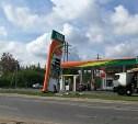 В Новомосковске из-за ДТП «упали» цены на бензин